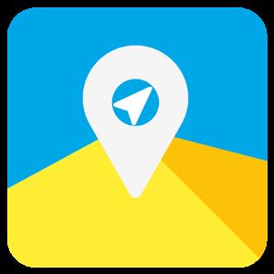 Photo of تطبيق صحارى Sahara GPS دليل في البر