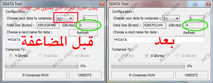 برنامج SDATA Tool مضاعفة مساحة الفلاش USB