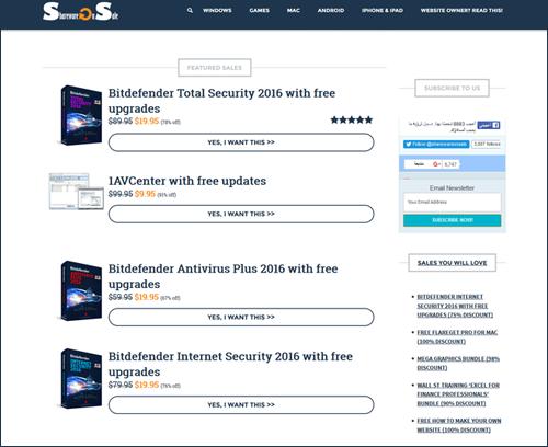موقع sharewareonsale برامج مدفوعة بشكل مجاني ورسمي