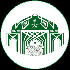 تطبيق مجلس الشورى السعودي على الايفون والاندرويد