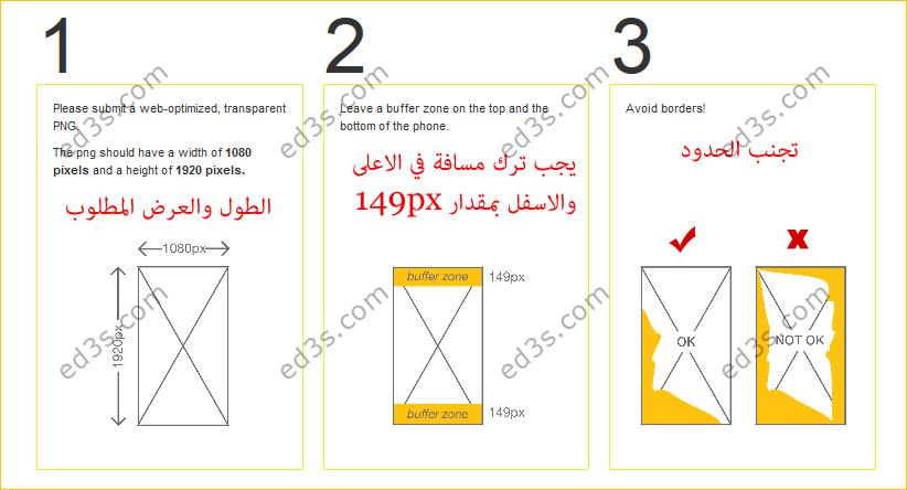 Photo of كيف تضيف فلاتر الى السناب شات SnapChat Geofilter