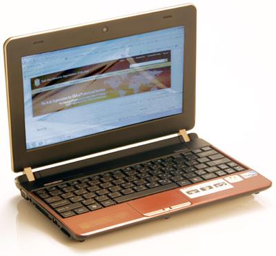 Photo of TagiTop أول كمبيوتر محمول عربي الصنع !