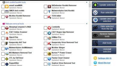 Photo of تحميل برنامج Tech Tool Store يحتوي على اكثر من 100 برنامج