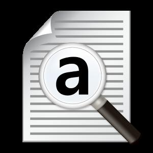 تطبيق The Simple Text Scanner تحويل الصورة الى نص