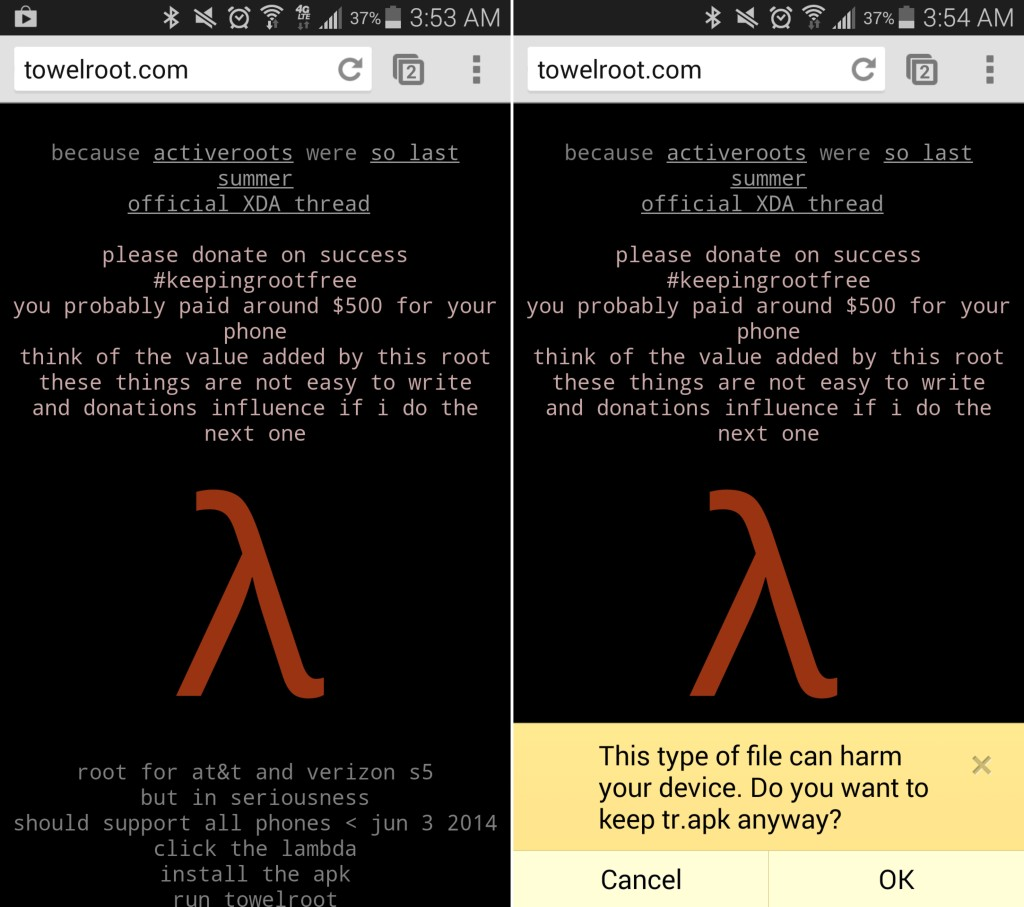 TowelRoot اسهل طريقة لعمل رووت للاندرويد 4.4 كيتكات