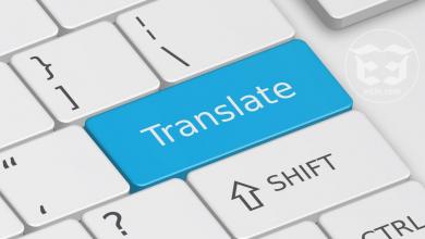 Photo of كيفية ترجمة ملف ورد او باوربوينت او اكسل كبير بشكل سريع