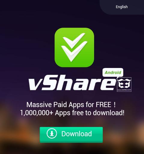 تحميل تطبيق متجر vShare للاندرويد بروابط مباشرة