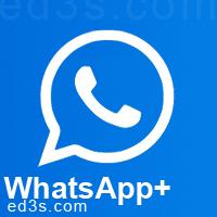 WhatsApp Plus 4.53 واتس اب بلس مكرك بروابط مباشرة