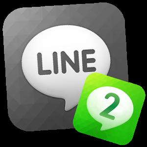Photo of تطبيق 2Lines for Line لفتح اكثر من حساب بتطبيق لاين