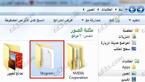 4K Stogram تنزيل كل الصور في اي حساب على انستقرام