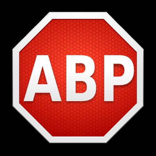 Photo of Adblock Plus إزالة الاعلانات المزعجة من المتصفح
