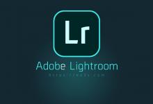 Photo of تحميل تطبيق Adobe Lightroom للايفون والاندرويد