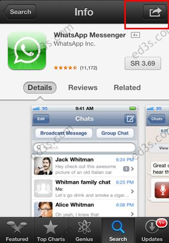 اداة AppShape في السيديا لتحميل التطبيقات الغير مجانية