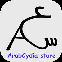 Photo of متجر السيديا العربية تثبيت التطبيقات بدون جيلبريك