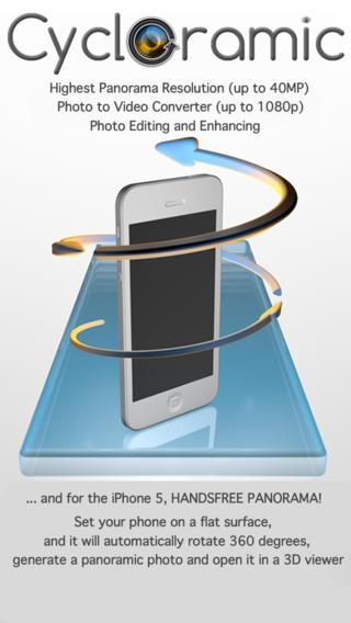 Photo of Cycloramic تطبيق تصوير 360 درجة بانورامية للايفون