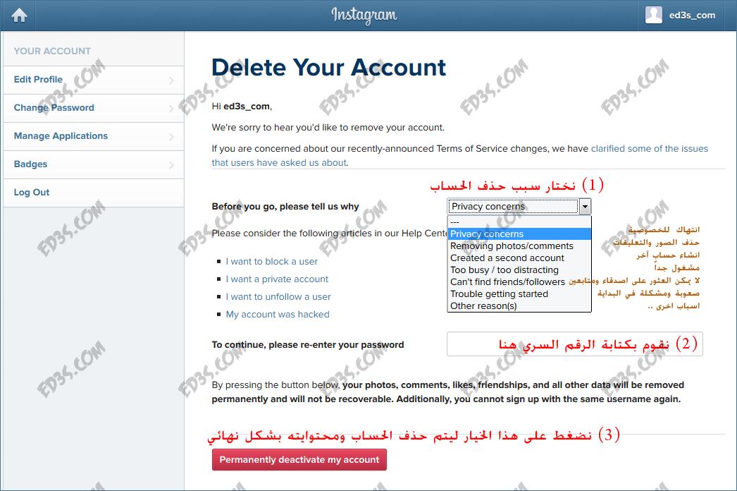 Photo of طريقة حذف حساب انستقرام بشكل نهائي