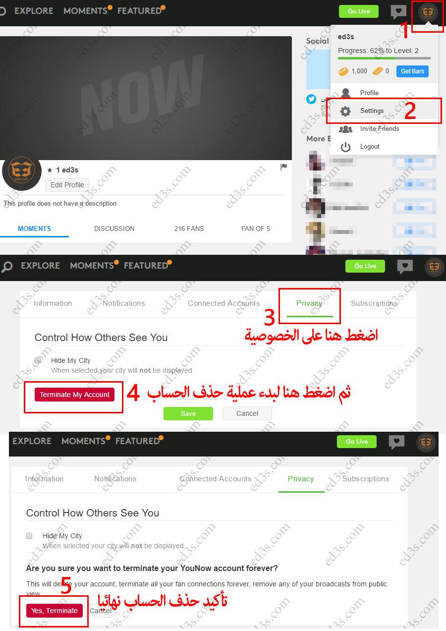 كيفية حذف حسابك في يوناو YouNow بشكل نهائي