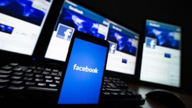 Photo of طريقة رفع الفيديو الى الفيس بوك بدقة عالية