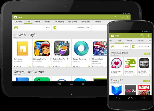 Photo of حل مشكلة اغلاق متجر قوقل Google Play Store