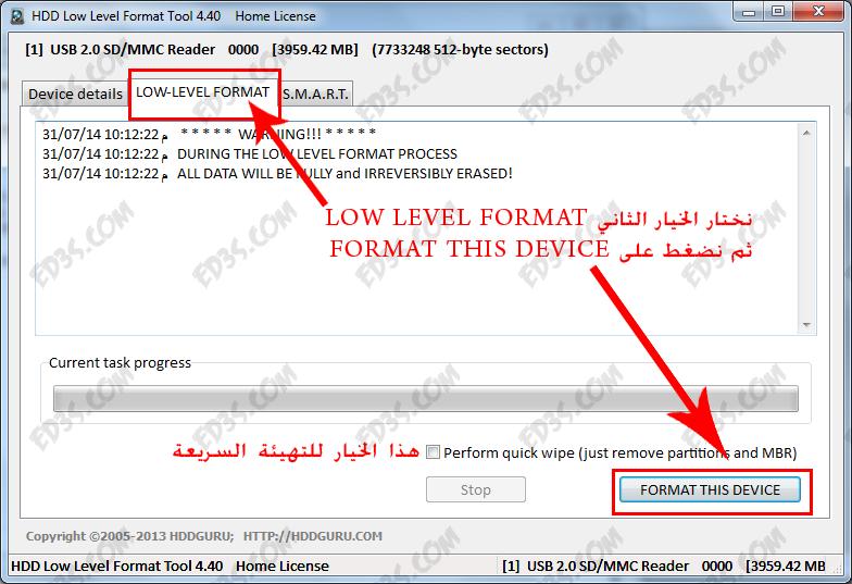 برنامج HDD Low Level Format Tool اصلاح الفلاش USB والهاردسك