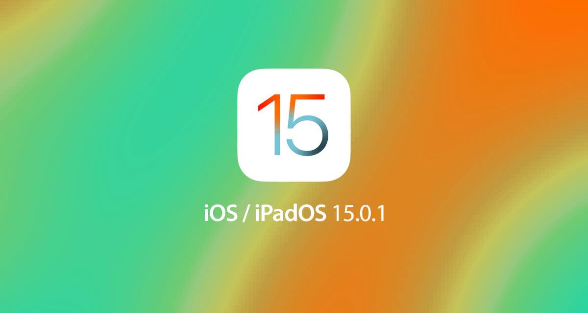 تحميل نظام التشغيل iOS 15.0.1 IPSW و iPadOS 15.0.1 IPSW