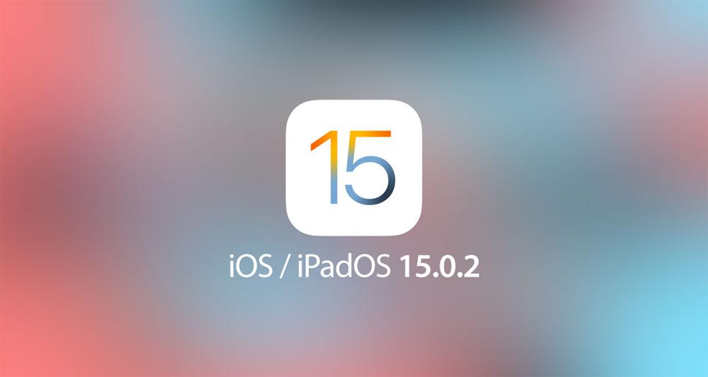 تحميل iOS 15.0.2 IPSW و iPadOS 15.0.2 IPSW