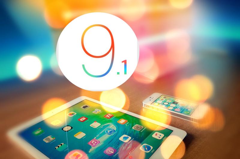 Photo of تحميل iOS 9.1 للايفون والايباد والايبود بروابط مباشرة