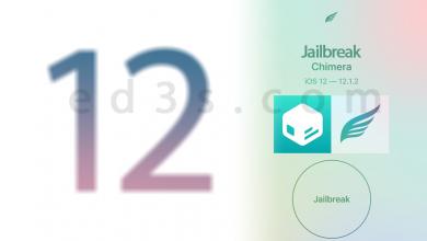 Photo of كيفية عمل جيلبريك Chimera للايفون iOS 12~12.4