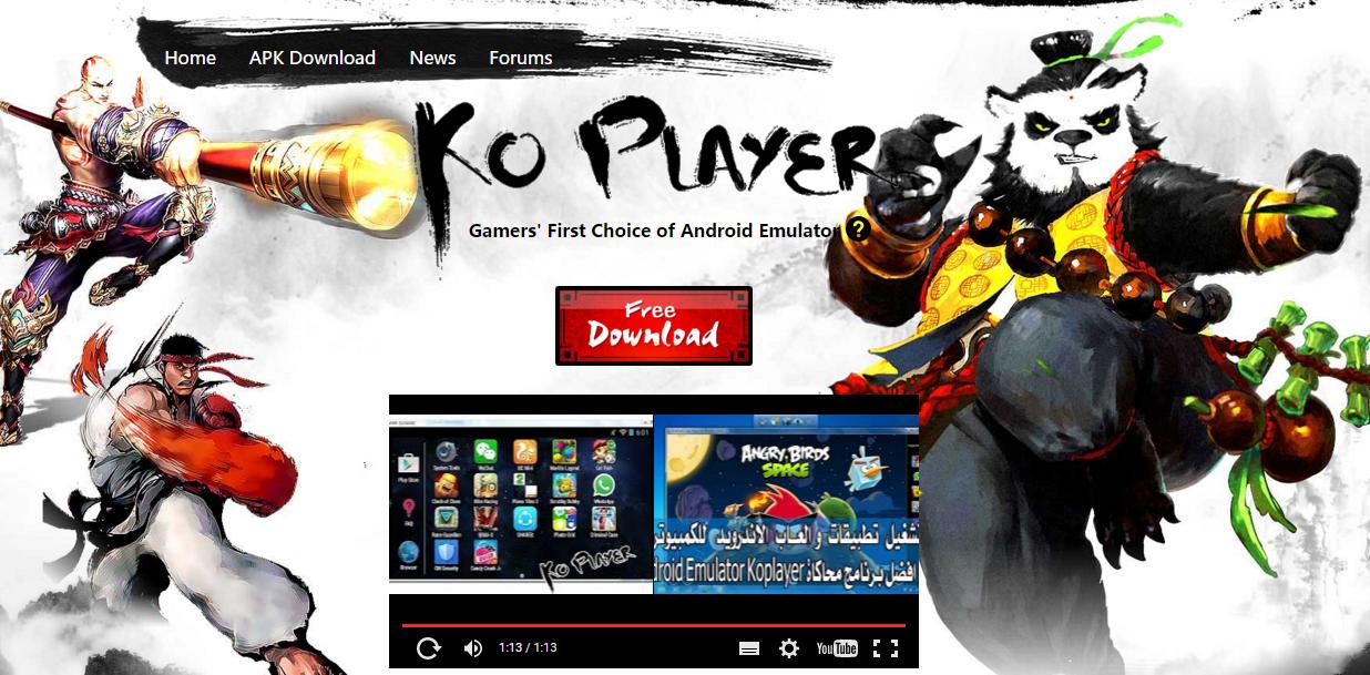 Photo of برنامج KoPlayer تشغيل العاب الاندرويد على الكمبيوتر