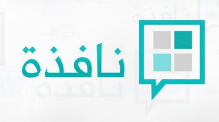 Photo of نافذة موقع للتواصل بين الموقوفين وذويهم