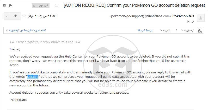 كيف تقوم بحذف حساب بوكيمون قو Pokémon GO