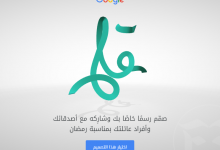 Photo of قلم Qalam خدمة تصاميم 3D جاهزة من قوقل