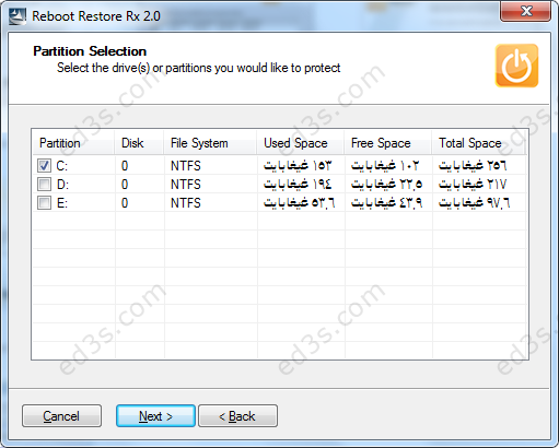 Photo of برنامج Reboot Restore Rx المجاني تجميد النظام