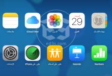 Photo of كيفية اخفاء الصور والفيديو في iOS 14 واعلى