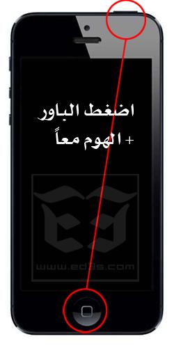 Photo of Safe Mode طريقة وضع الايفون والايباد في السيف مود