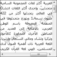 Photo of css : منطقة التمرير scrolling area