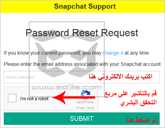 Photo of طريقة استرجاع كلمة المرور في سنابشات SnapChat واسم المستخدم