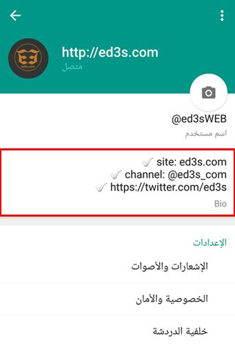 telegram-about-bio