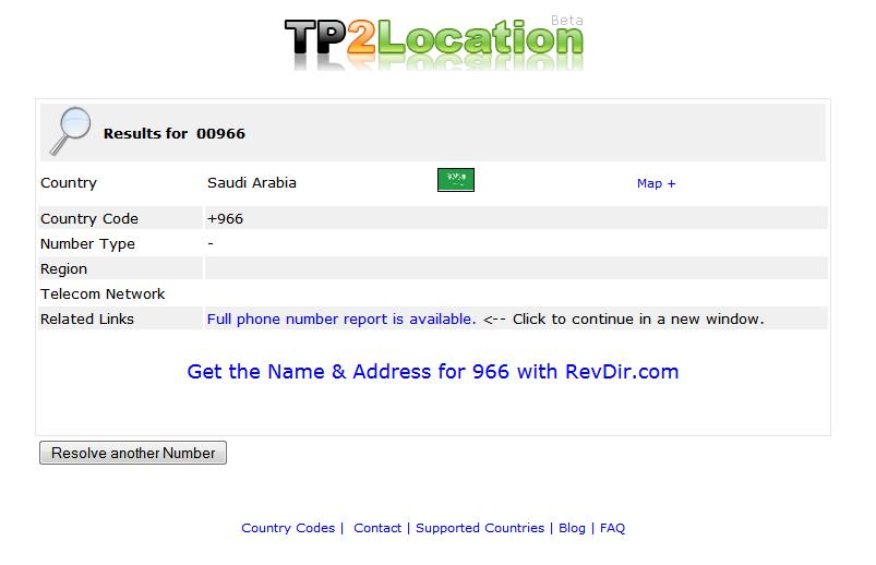 Photo of TP2Location اكواد الدول وطريقة معرفة رقم المتصل
