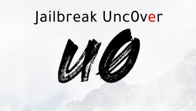 Photo of جيلبريك U0 على نظام iOS 11-12.4.1 جيلبريك UNC0VER انكفر