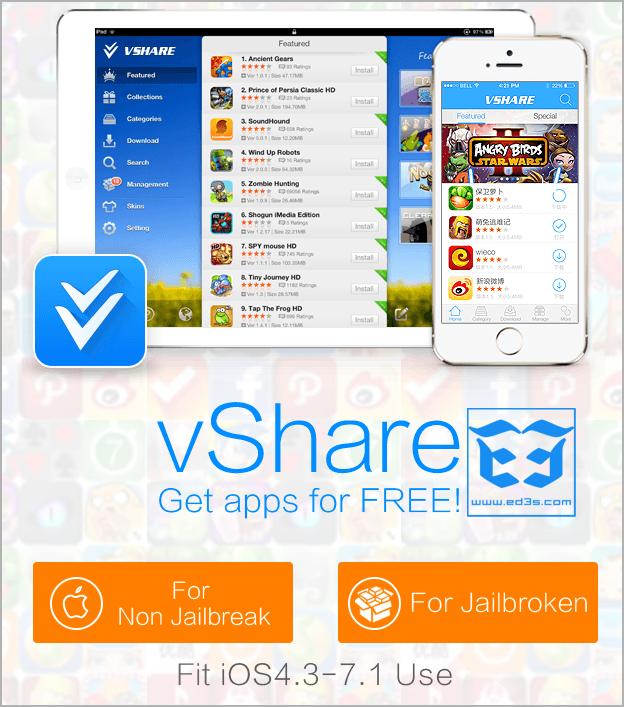 تطبيق vShare على الايفون بدون جيلبريك لتحميل التطبيقات المدفوعة مجاناً