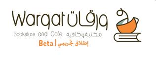Photo of متاجر عربية : متجر ورقات للكتب