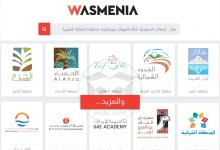 Photo of شعارات الشركات العربية بصيغة الفكتور للمصممين