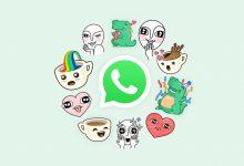 Photo of كيفية إنشاء ملصقات واتساب خاصة بك WhatsApp Stickers