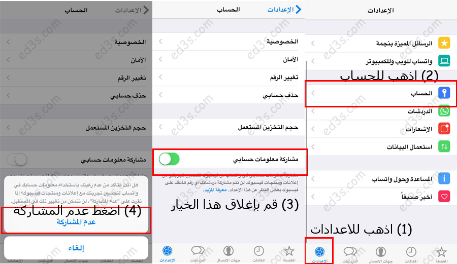 whatsapp-info4