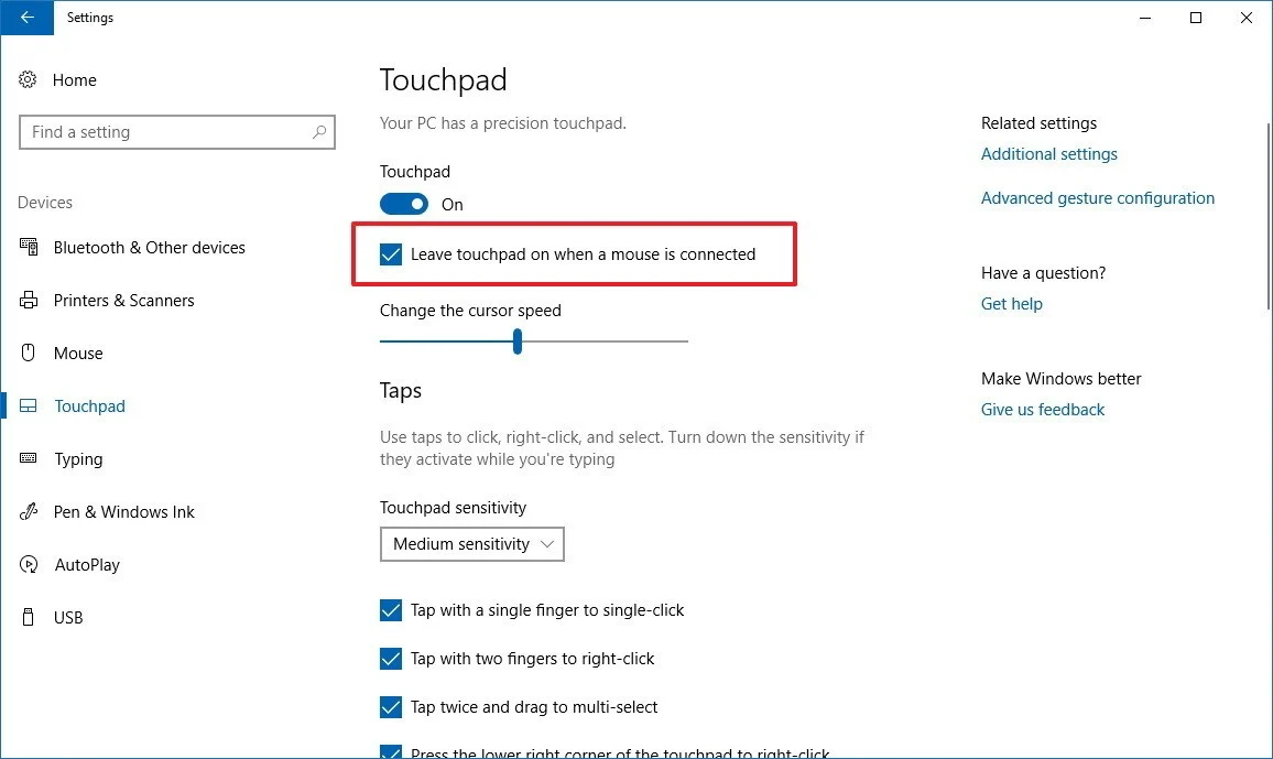 كيفية ايقاف لوحة الماوس التاتش باد Touchpad في اللابتوب