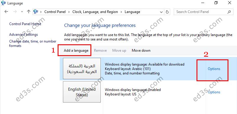 كيفية تغيير لغة العرض في ويندوز 10 للعربية
