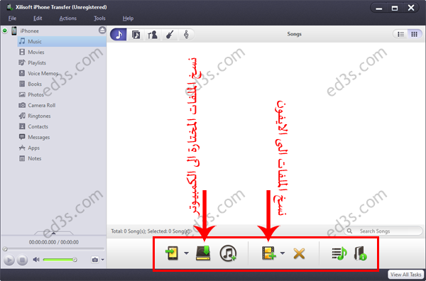 Photo of Xilisoft لنقل الصور والاسماء من الايفون للكمبيوتر