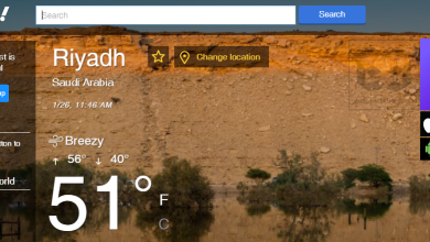 Photo of Yahoo Weather تطبيق الطقس ياهو على الاندرويد والايفون