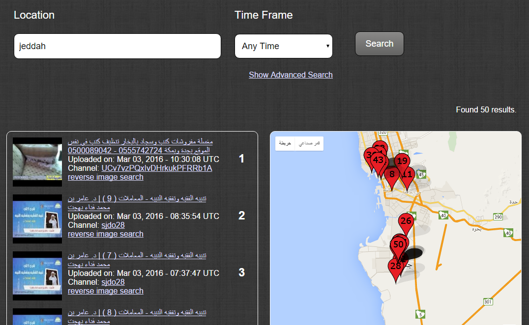 Photo of موقع لمعرفة مقاطع اليوتيوب التي تم رفعها بواسطة جيرانك